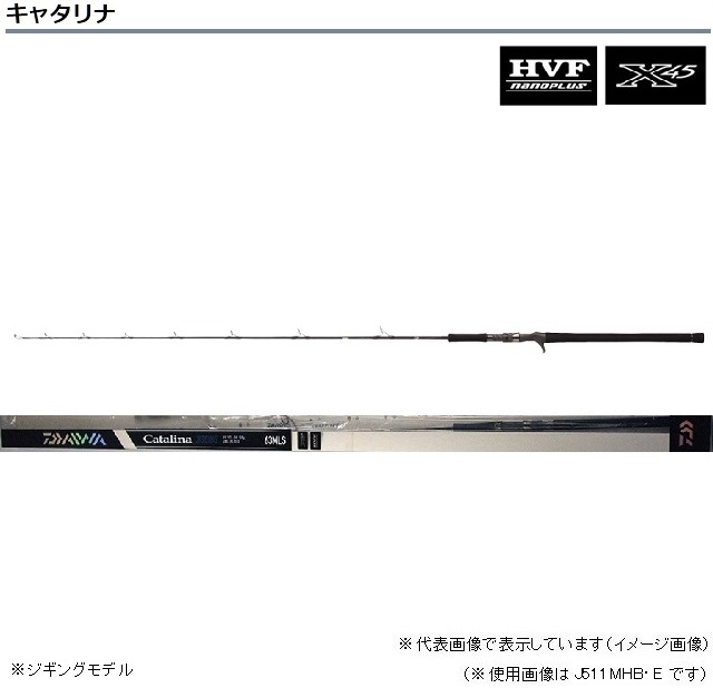 ダイワ(DAIWA) キャタリナ J511MHB・E(ベイトモデル)