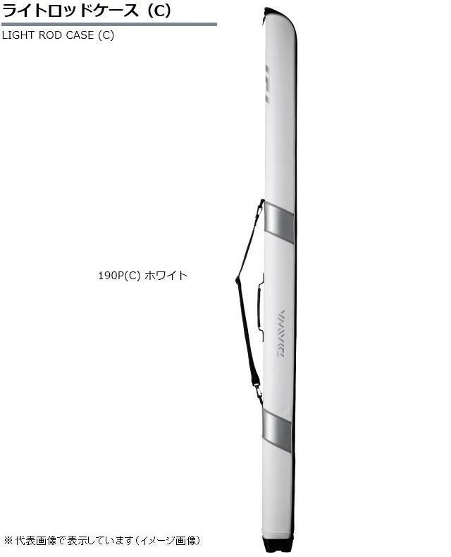 ダイワ(DAIWA) ライトロッドケース(C) 190P(C) ホワイト