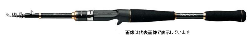 ダイワ 価格 交渉 送料無料 DAIWA メーカー公式ショップ モバイルパック MOBILE 705TMHB ベイトテレスコ PACK