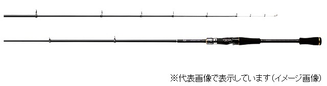 ダイワ(DAIWA) ライトゲームXTB MH-180B (ベイトモデル)