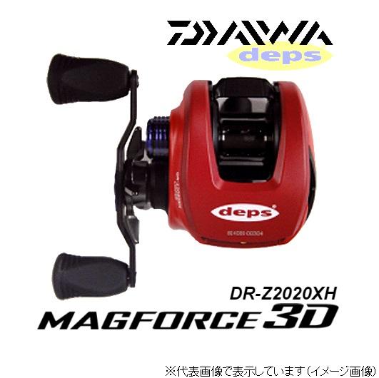 ダイワ×デプス DR‐Z2020XH LIMITED(右ハンドル)