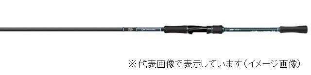 ダイワ(DAIWA) エメラルダス MX 72L/MH-S・ET (スピニング 2ピース)