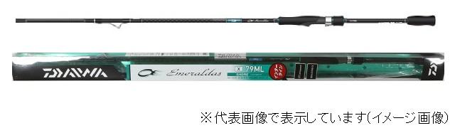 ダイワ(DAIWA) エメラルダス X IL 83ML (スピニング 2ピース)