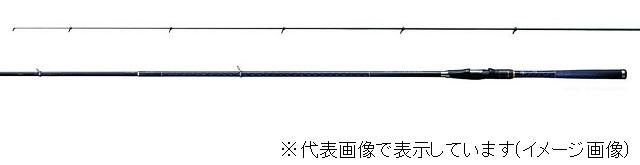 シマノ(SHIMANO) ツインパルサー SZ2 1.5号 485/520