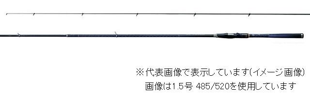 シマノ(SHIMANO) ツインパルサー SZ2 1.7号 485/520