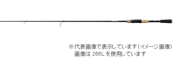 シマノ SHIMANO 直営店 17 エクスプライド 日本全国 送料無料 スピニング 264SULS 1ピース