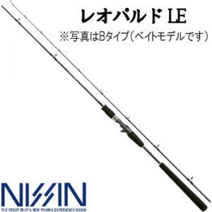 宇崎日新 レオパルド LE LE-B661MH (ベイトモデル) (大型商品)