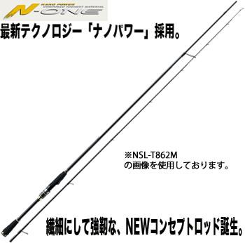 【最大1200円OFFクーポン対象店舗】 メジャークラフト N-ONE エヌワン メバルチューブラー NSL-T762ML