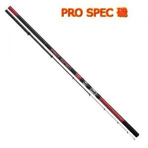 宇崎日新 プロスペック 磯 PRO SPEC ISO 0.8号-5.40 磯竿