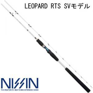 宇崎日新 レオパルド RTS SV-632ML シルバーモデル (大型商品A)