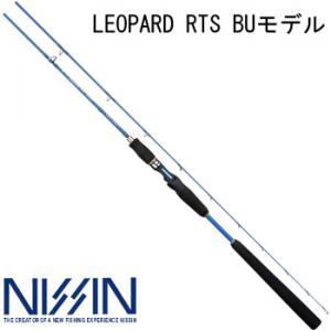 宇崎日新 レオパルド RTS BU-632MLL ブルーモデル (大型商品A)