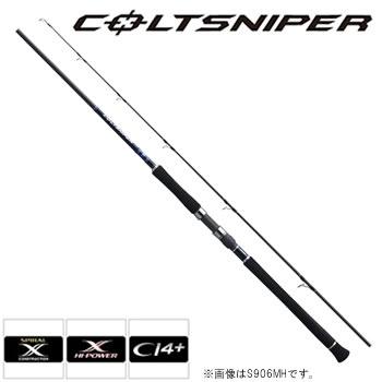 シマノ コルトスナイパー S1000H (大型商品A)