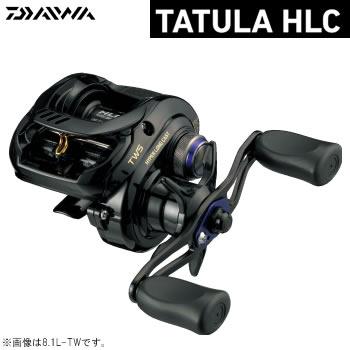 ダイワ タトゥーラ HLC 8.1L-TW