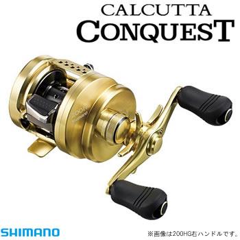 シマノ 15 カルカッタ コンクエスト 101HG (左ハンドル)