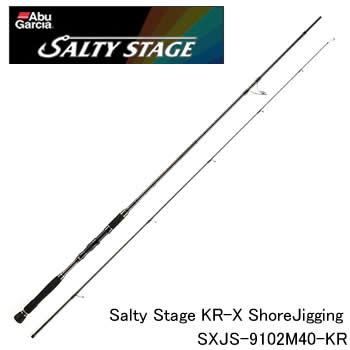 アブガルシア ソルティーステージ KR-X ショアジギング SXJS-9102M40-KR (大型商品A)
