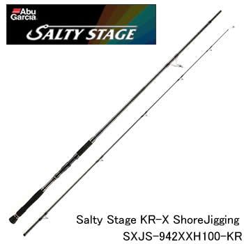 アブガルシア ソルティーステージ KR-X ショアジギング SXJS-942XXH100-KR (大型商品A)