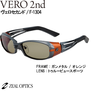 ZEAL (ジール) ヴェロ セカンド VERO 2nd F-1304 ガンメタル / オレンジ (サングラス 偏光グラス)