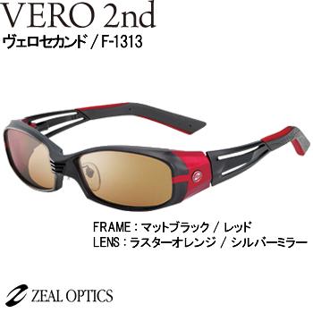 ZEAL (ジール) ヴェロ セカンド F-1313 マットブラック / レッド(サングラス 偏光グラス)
