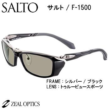 ZEAL (ジール) サルト SALT F-1500 シルバー/トゥルービュースポーツ (サングラス 偏光グラス)