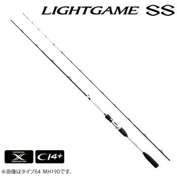 シマノ ライトゲーム SS タイプ73 MH200