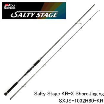 アブガルシア ソルティーステージ KR-X ショアジギング SXJS-1032H80-KR (大型商品A)