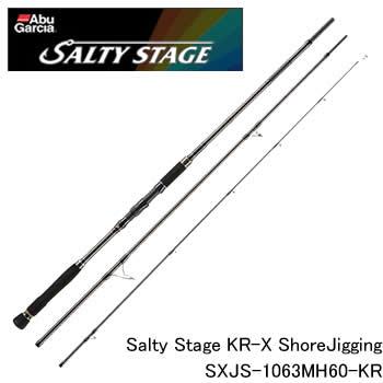 アブガルシア ソルティーステージ KR-X ショアジギング SXJS-1063MH60-KR (大型商品A)