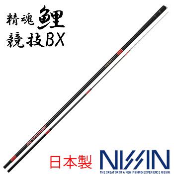 宇崎日新 精魂 鯉 競技 BX 18尺 (鯉竿)