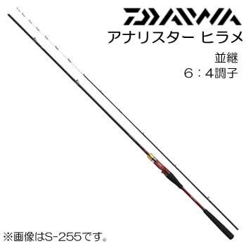 ダイワ アナリスター ヒラメ M-255 (大型商品A)
