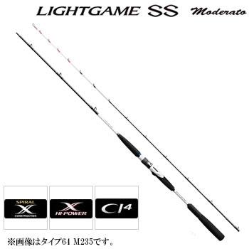 シマノ ライトゲーム SS モデラート タイプ73 H255