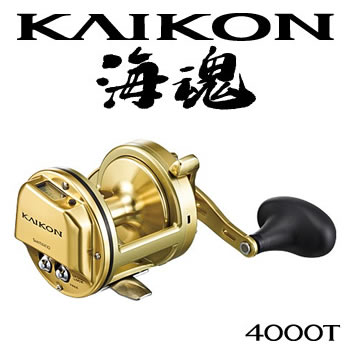大きな取引 シマノ 海魂(KAIKON) 4000T 海魂(KAIKON) 4000T (石鯛リール), モチヅキマチ:8c33248b --- business.personalco5.dominiotemporario.com