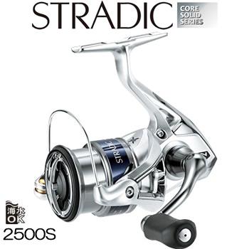 シマノ 15 ストラディック(STRADIC) 2500S (スピニングリール)