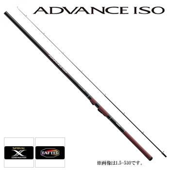 シマノ アドバンス ISO 5号-520PTS (磯竿)