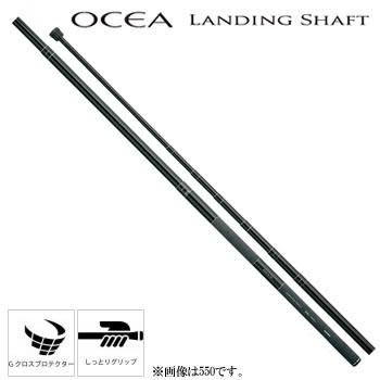 シマノ オシア ランディングシャフト 550 (磯玉 玉網 玉の柄)