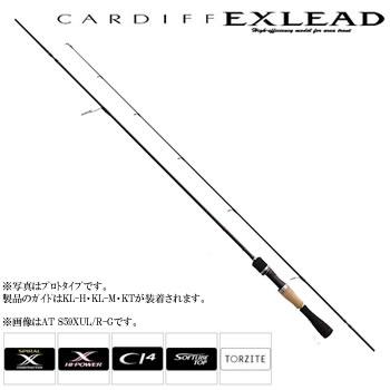 シマノ カーディフ エクスリード HK S60SUL/FF (トラウトロッド)