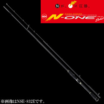 メジャークラフフト エヌワン NSE-862EL エギングモデル (エギングロッド) (大型商品A)