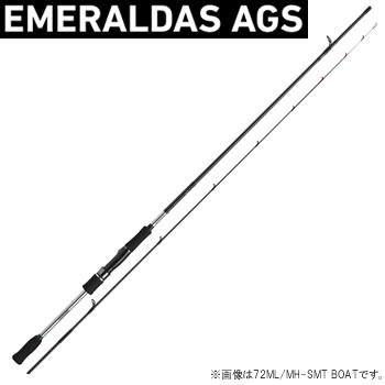 ダイワ エメラルダスAGS 68ML/M-SMT ボート (エギングロッド) (大型商品A)