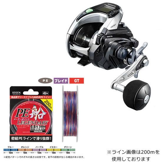 シマノ 15 フォースマスター 800 [お買得品PEライン3号300mセット] 電動リール