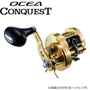 シマノ 15 オシア コンクエスト 300HG (右ハンドル) (ジギング リール)