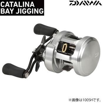 ダイワ 15 キャタリナBJ 100H (ジギング リール)