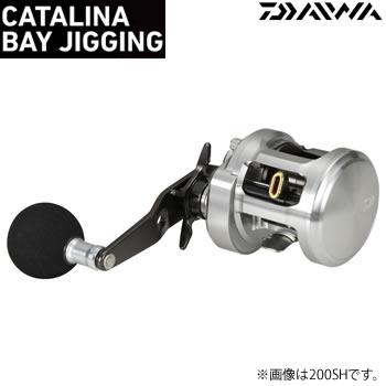 【送料無料】 ダイワ 15 キャタリナBJ 200SH 右ハンドル (ジギング リール)