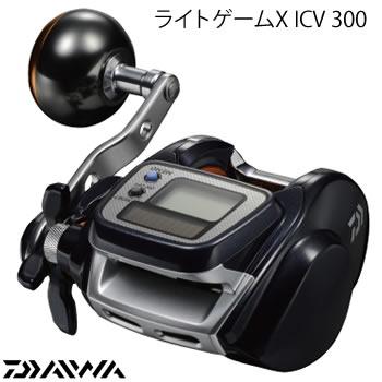 ダイワ ライトゲームX ICV 300 (両軸リール)