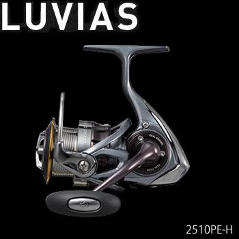 (スピニングリール) 【送料無料】 15 ダイワ ルビアス 2510PE-H