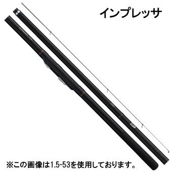 ダイワ インプレッサ 2-53M (磯竿)
