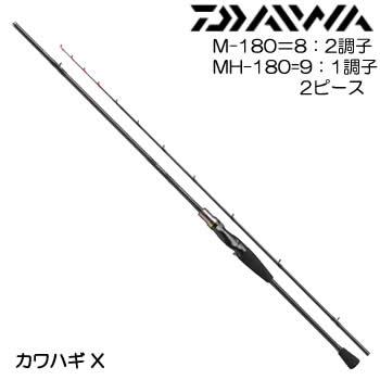ダイワ カワハギ X M-180