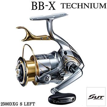 シマノ 15 BB-X テクニウム 2500DXG S LEFT 左ハンドル (レバーブレーキ スピニングリール)