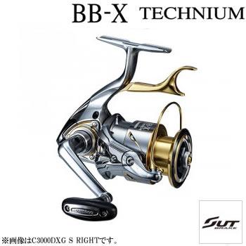 【6月1日限定! ポイント5倍】シマノ 15 BB-X テクニウム C3000DXG S RIGHT 右ハンドル (レバーブレーキ スピニングリール)