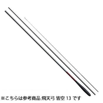 シマノ 飛天弓 皆空 8 (へら竿 のべ竿)