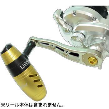 メガテック リブレ BJ84-92 バレット ベイトリールハンドル BJ-89DB2 (15 ソルティガ(ダイワ)用)