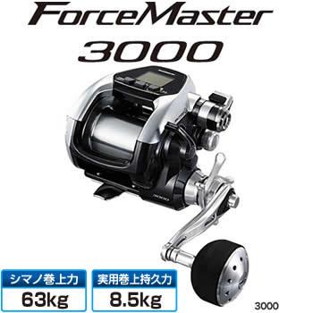 【送料無料】 シマノ 15 フォースマスター 3000