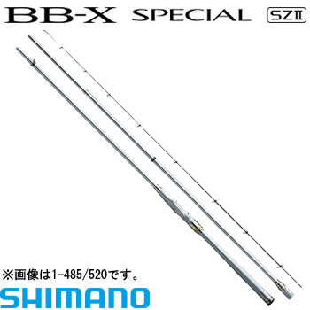 シマノ 15 BB-X スペシャル SZ2 2-485/520 (大型商品A)